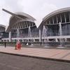Sultan Hasanuddin Aeropuerto Internacional