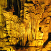 Sung Sot Grotto