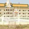 Svay Rieng University