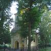 Szentkúti Chapel, Csepreg