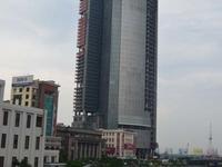 Saigon One Tower