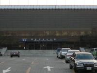 Seoul Olympic Park Tennis Center
