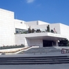 The Serbian National Theatre