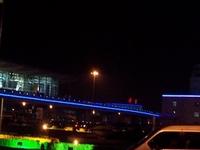 Shenyang Taoxian International Airport
