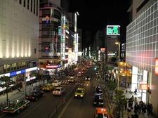 Shinjuku Ward