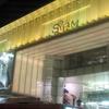 Siam Center