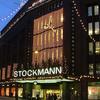 Stockmann Department Store