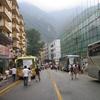 Yingxiu Town In Wenchuan County