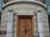 Ramakrishna Mission Swami Vivekananda Ancestral House and Cultural Centre