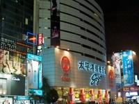Sogo Department Store