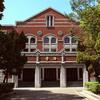 Universidad Nacional Normal de Taiwan