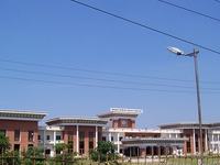 Tamil Nadu Universidad de Agricultura