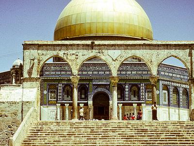 Temple Mount - Israel