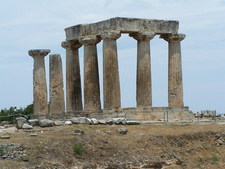 Temple Of Isthmia - Isthmus Of Corinth - Greece