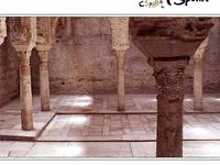 El Bañuelo o Baños Árabes
