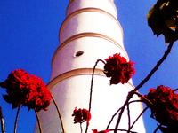 Dharahara