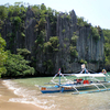 The Docking Area To The Underground River