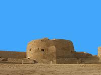 Galata Al Bahrain