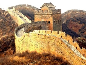 China Interlude Tour
