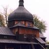 The Greek Catholic Church Of St. Basil The Great