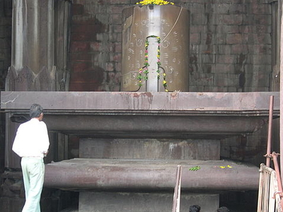 The Liṅga At The Bhojasvāmin Temple