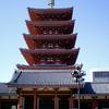The Pagoda Of Senso- Ji