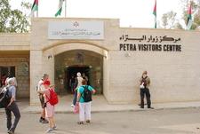 The Petra Visitors Centre