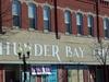 Thunder  Bay  Theater