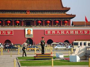 China Holiday Package Photos