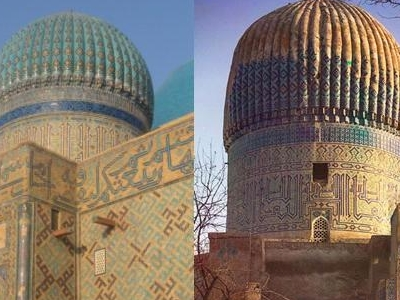 Timurid Domes