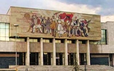 Tirana Museum