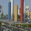 Torres Of Satelite Sculpture