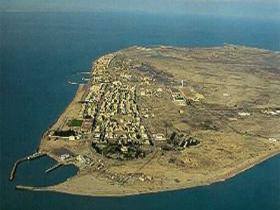 View Of Failaka Island