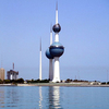 Tourist Attractions In Kuwait City