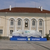 The Georgi Kondolov Community Centre