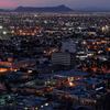 View Of Hermosillo