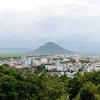Tuy Hoa City