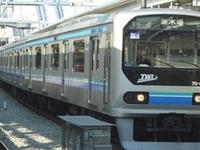Ōsaki Station