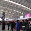 Domestic Departure Lounge