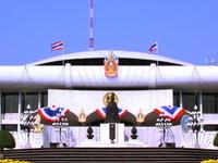 Parliament House of Thailand