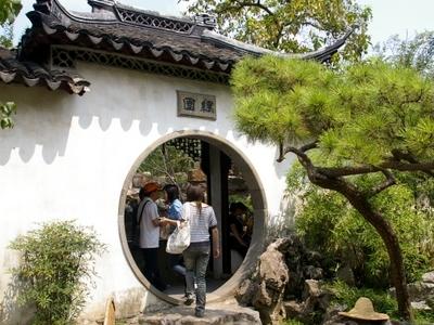 The Couples Retreat Garden