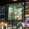 El centro comercial Ngamwongwan