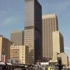 Trust Bank Building