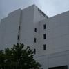 Universidad de Tokio de Ciencias de la Información