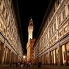 Museo de los Uffizi