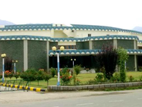 University Convocation Complex