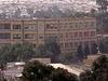 University Of Asmara