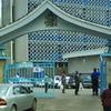 Universidad de Nairobi
