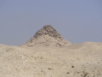 Userkaf's Pyramid In The Sands Of Saqqara