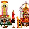 Uthamapalayam Sri Kalahasthishvarar